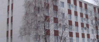 Арбитражный суд Ульяновской области 1