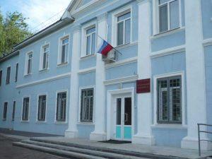 Чердаклинский районный суд Ульяновской области 2