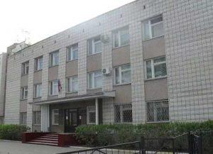 Димитровградский городской суд Ульяновской области 1