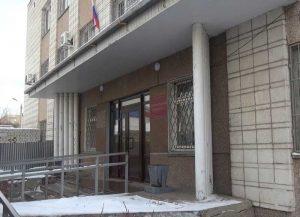 Димитровградский городской суд Ульяновской области 2