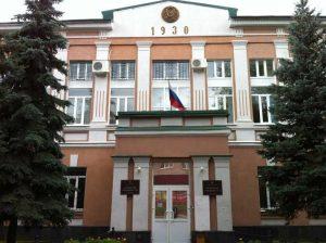 Ленинский районный суд г. Ульяновска 1