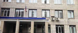 Мелекесский районный суд Ульяновской области 1