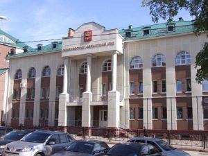 Ульяновский областной суд 1