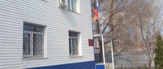 Ульяновский районный суд Ульяновской области 1