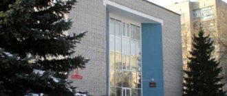 Засвияжский районный суд г. Ульяновска 1