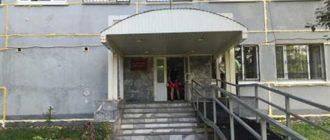 Заволжский районный суд г. Ульяновска 1